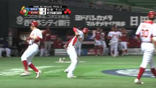 Brazil v China (2-5) Baseball Highlights - World Baseball Classic Round 1 [05/03/2013]