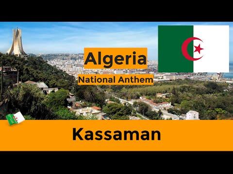 National Anthem of Algeria النشيد الوطني للجزائر