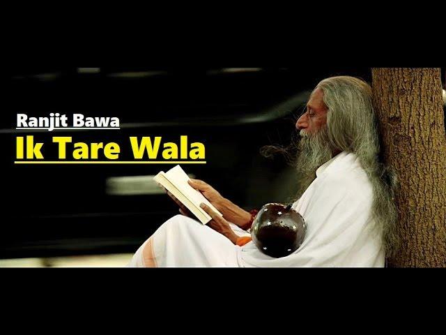 Ik Tare Wala Ranjit Bawa Lyrics Millind Gaba Taara New Punjabi Song Latest Punjabi Songs 2018 Youtube