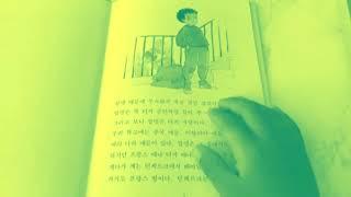 비룡소 초등추천 도서