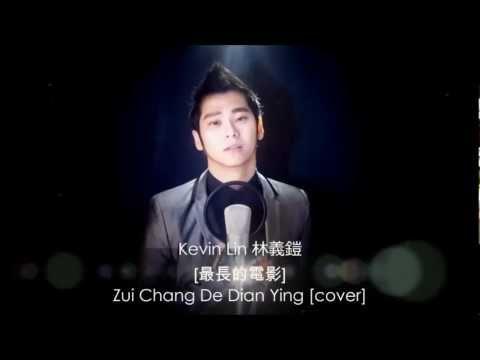 Kevin Chensing Vol.1 : 最長的電影 Zui Chang de Dian Ying (周杰倫 Jay Chou) by Kevin Chensing (Cover)