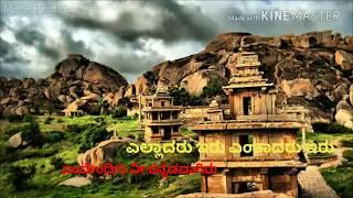 Baarisu Kannada Dindimava karnataka Kannada edited song by lyrics kannada songs
