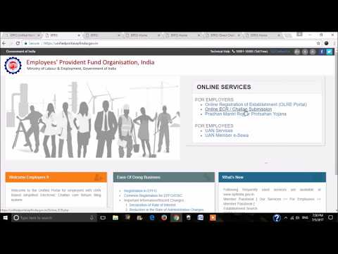 How To Fill Online Challan Of Epf In EPFO Portal