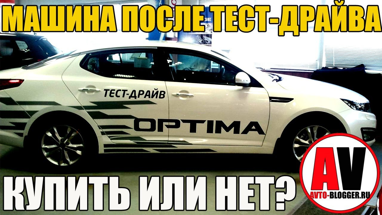 Наша жизнь#27 Замена бензонасоса Volvo XC 9 - YouTube