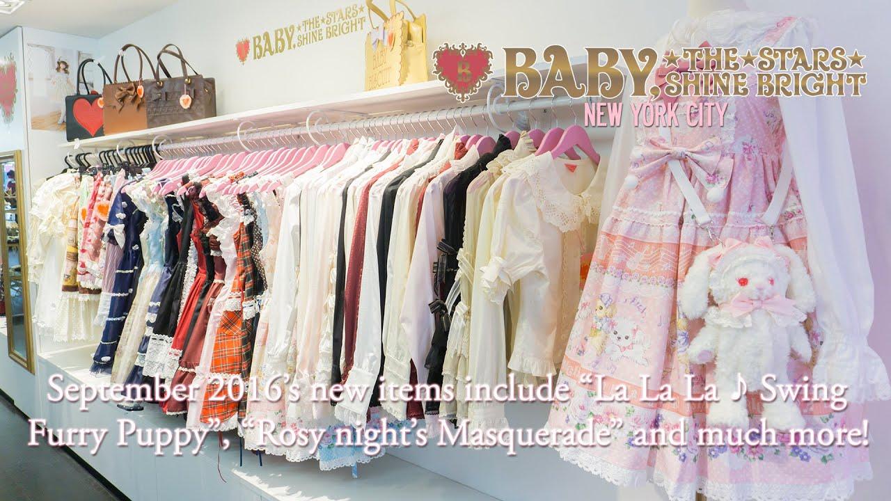 BABY the Stars Shine Bright NYC September 2016 new product showcase