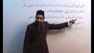 Arabi Grammar Lecture 34 Part 03عربی  گرامر کلاسس
