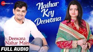 Deewana Naihar Main Full Audio | Naihar Key Deewana | Rajiv Mishra & Tripti Shakya