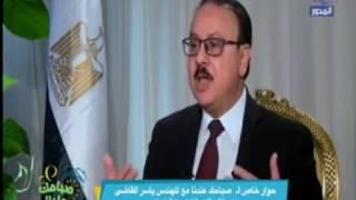 وزير الاتصالات يعلن عن مفاجأة جديدة للمصريين .. فيديو