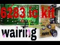 how to make  IC 6283 audio amplifier kit wairing( In hindi 100% working )