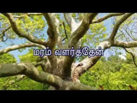 Save trees tamil 1