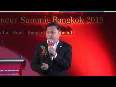 """The 3thAsean Entrepreneur Summit Bangkok And Asean Commerce Award 2015"""