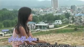 Tai Song (Koh Peun Wa Mai Soom)