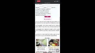 고시원tv 고시원넷 모바일 홈페이지 소개