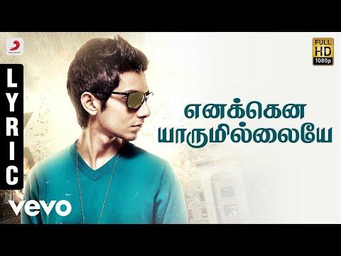 Aakko - Enakenna Yaarum Illaye Lyric   Anirudh Ravichander