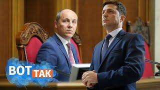 Зеленский начал взрывать мозг украинцам / ВОТ ТАК за 22 мая