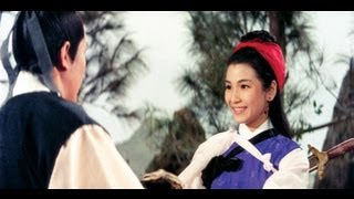 That Fiery Girl  (1968) Shaw Brothers **Official Trailer** 紅辣椒