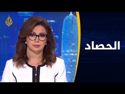 الحصاد - احتجاجات العراق.. لا تراجع عن المطالب  - نشر قبل 8 ساعة