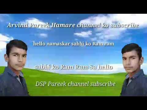 DSP Pareek Arvind Pareek
