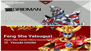 Gestalt Odin: New Square Enix Game In the Works (Gridman and Yatsuguri Are Playable????)