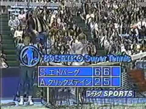 1989 Seiko Super Tennis Semi Krickstein vs Edberg