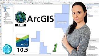Начало работы в 🌎 ArcGIS.  Создание и редактирование объектов в ArcMap