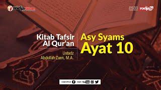 Tafsir Al-Qur'an : Surat Asy Syams Ayat 10 l Ustadz Abdullah Zaen, M.A.