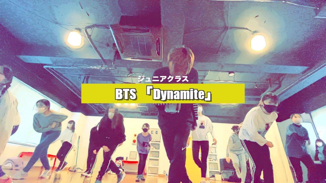 新富町K-POPジュニアクラスの様子 ♫BTS「Dynamite」を練習中です【K-POPダンススクール】