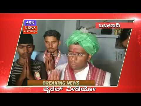 Vairal Video,  ಹೇಳಿದ್ದು ಸುಳ್ಳಾಗಲಿಲ್ಲ ಬಬಲಾದಿ ಅಜ್ಜಾರ ನುಡಿ