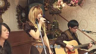 Covered by ACG Acoustic Band 飛雲冰淇淋FB / FeiYunBing Vocal / 特大...