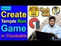 Create Temple Run Game for Android and Earn Money - Urdu & Hindi