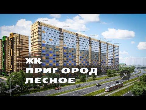 60611 объявлений - продажа квартир в Московской области