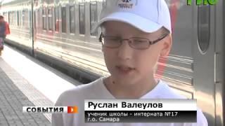 Дети с нарушением зрения смогли на ощупь увидеть  столицу РФ
