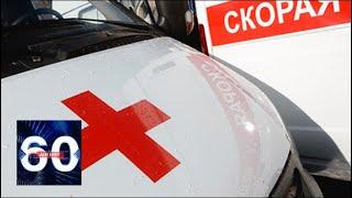 Трагедия в Керчи: число жертв возросло до 21. 60 минут от 18.10.18