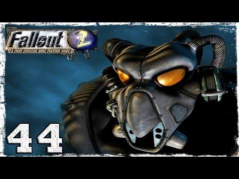 Смотреть прохождение игры Fallout 2. Серия 44 - База наемников.