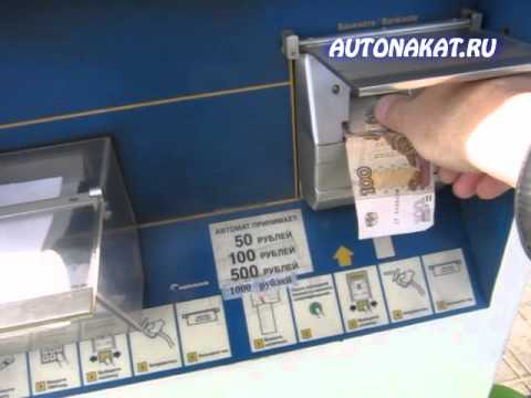 Заправка на автоматической АЗС