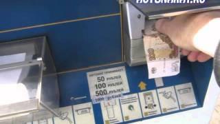 Заправка на автоматической АЗС(Автозаправочные станции: особенности заправки автомобиля на автоматической автозаправочной станции...., 2011-05-31T18:51:35.000Z)