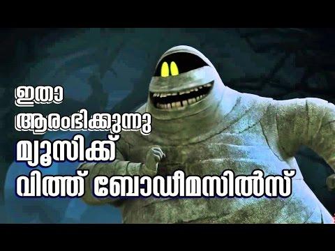 Innocent Kalyanaraman Comedy Hollywood Remix with Hotel Transylvania