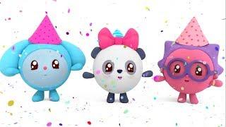 Малышарики - песенка - С днем рождения! -  для самых маленьких - клип на песню