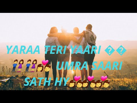 Yaara Teri Yaari Umar Sari Full Song  Darshan Raval  Lyrics  Friendship Song