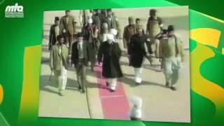 Historic Footage From Jalsa Salana, Rabwah