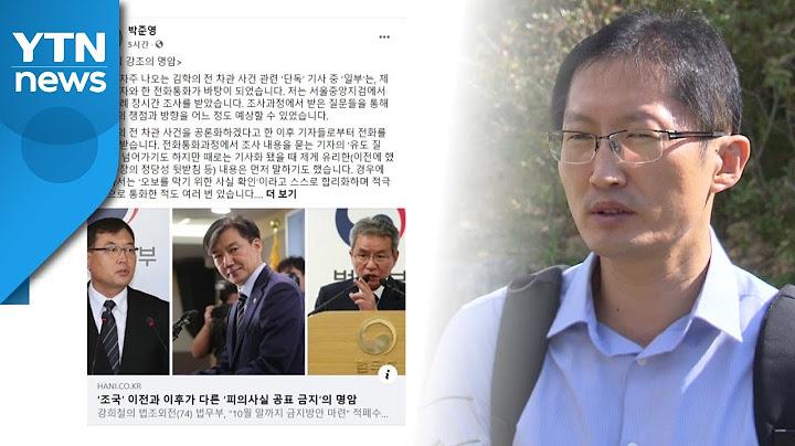 박준영 변호사