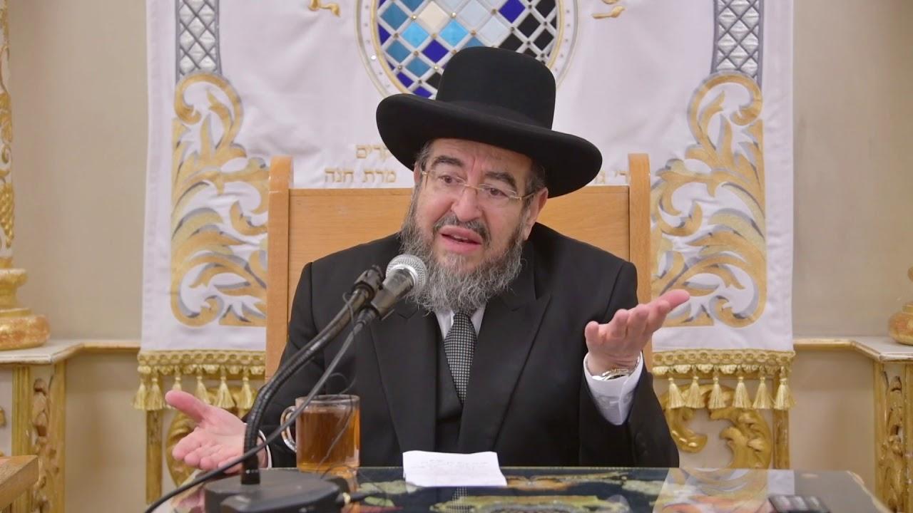 הרב שמואל פנחסי שליט״א בבית מדרש יחוה דעת