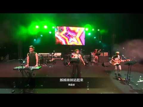 JumpStartSG Sessions - Rockestra @ Jurong Central Park