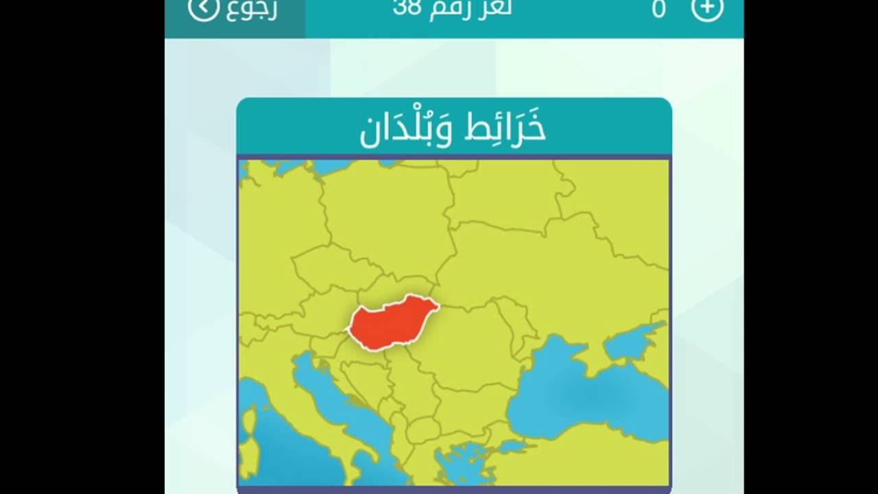 خرائط وبلدان مكونة من 7 حروف حل الكلمات متقاطعة وصلة