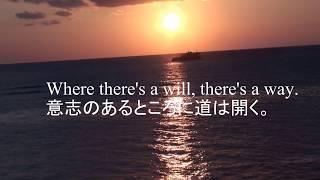 瀬底島(沖縄本部町)、伊江島をドローン撮影 沖縄の魅力1位 海がきれい thumbnail