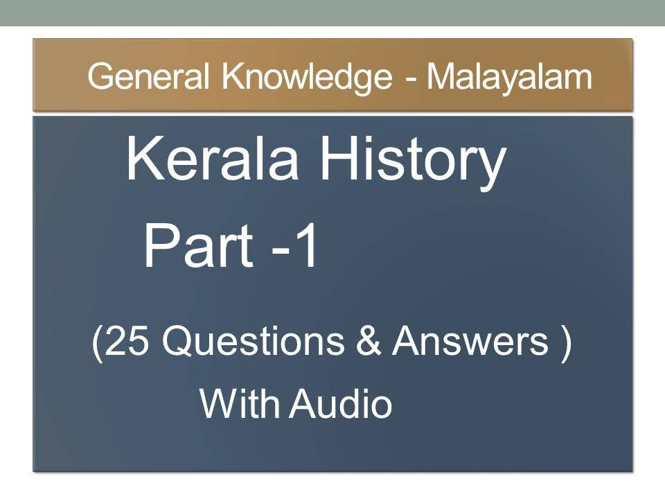Malayalam General Knowledge Questions And Answers Pdf