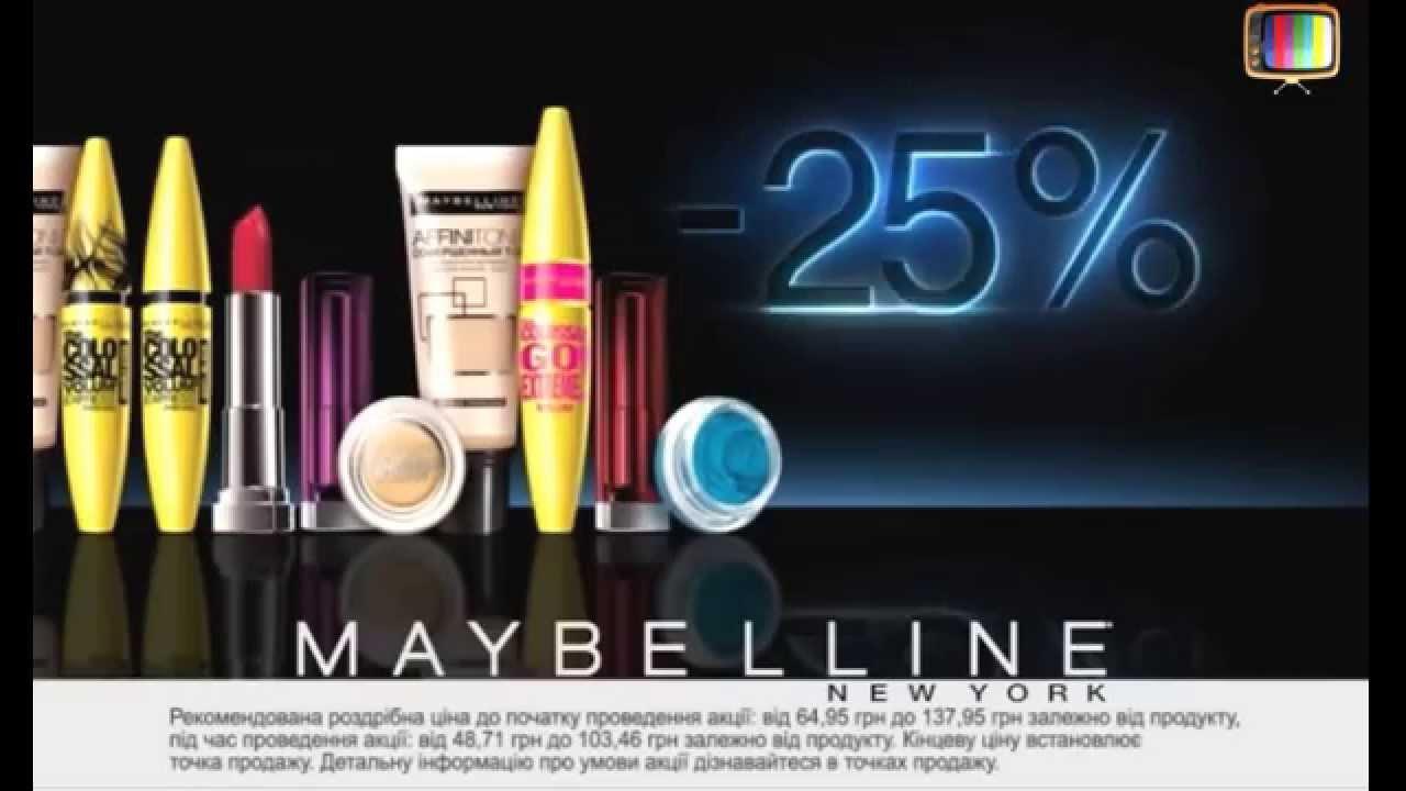 Реклама косметики фото работа москва такси девушка