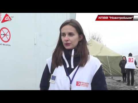 Ukraine - Providing medical health care at transit points