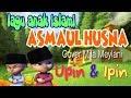 Lagu Anak Islami | Asmaul Husna - (Cover Mila Meylani) Versi Upin Ipin | Mari Bersholawat