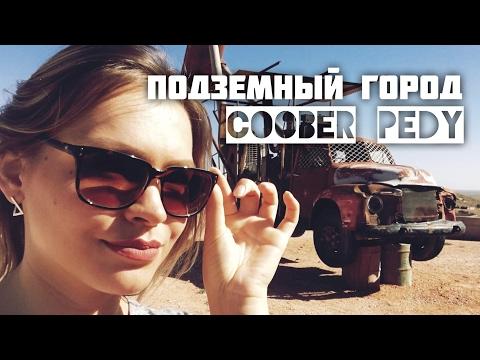Зловещее убежище в Приморском крае, которое ждет своего